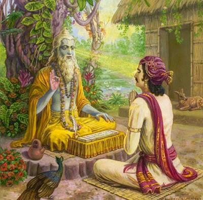 Без гуру невозможно достичь духовного совершенства