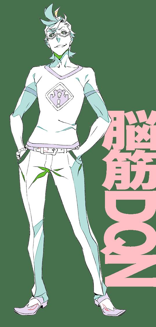 Hajime Tenga