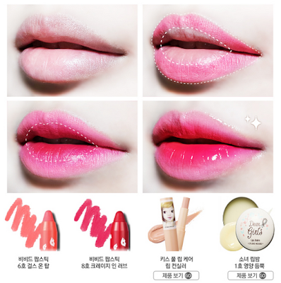 gradient lips, cara membuat gradient lips, lips korea, etude house, lips etude house, review, tips make up, chibis etude house korea