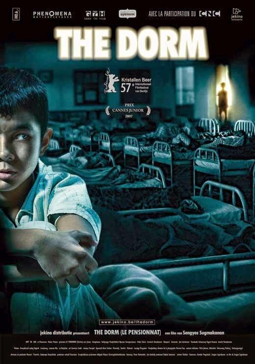 The Dorm (2014)