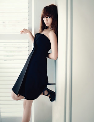 Park Bo Young - Harper's Bazaar Magazine May Issue 2013