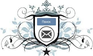 Поиск сообщений В Контакте