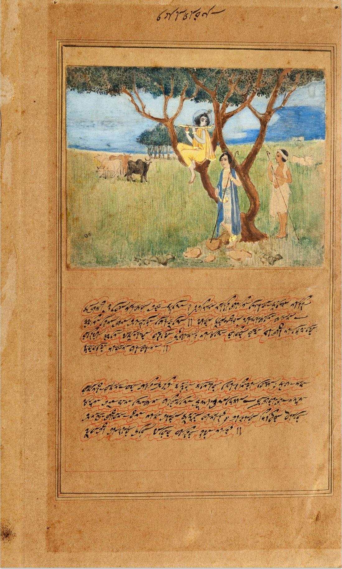 Krishna as Cowboy by Abanindranath Tagore 1895-1897