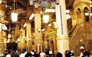 Sholat Tarawih Di Mekkah Arab Saudi Berlangsung 2,5 Jam [ www.BlogApaAja.com ]