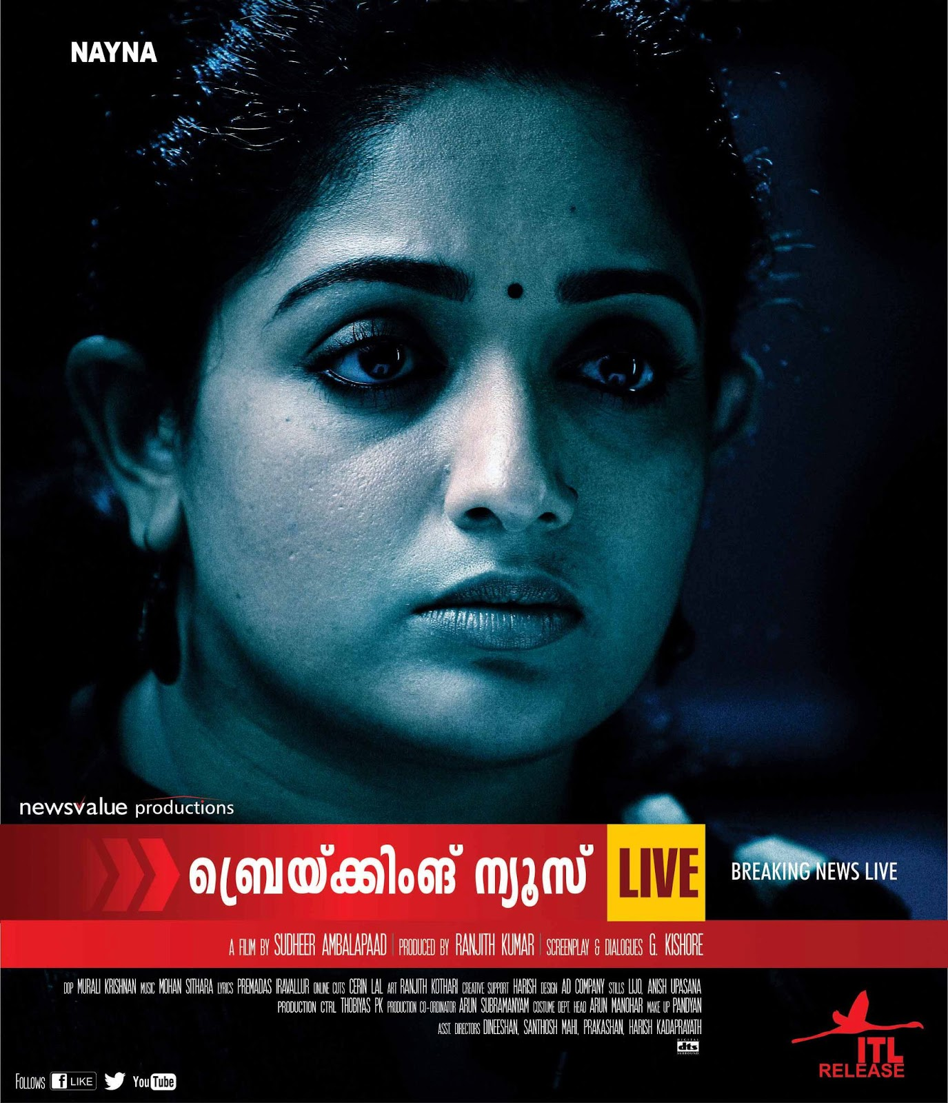 Breaking News LiveMalayalam movie song download  gaanakeralam