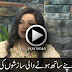 Meera Answers Question Regarding Controversies Against Her