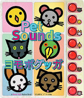 capa de Pet Sounds, por Beach Boys