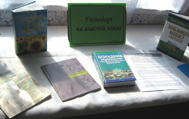 Опубліковано томашпільська црб о 09 08