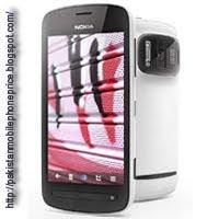 Nokia-808-PureView-Price