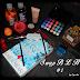 [SWAP] Beauté, Livres & Home-Made #1