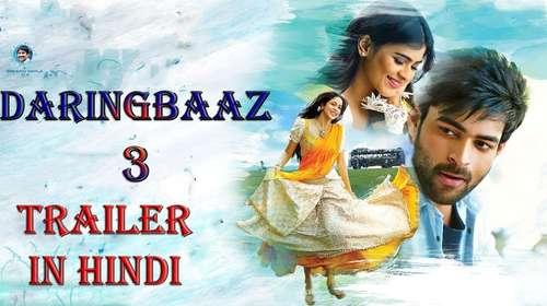 Daringbaaz 3 – Mister 2017 Hindi Dubbed 720p HDTVRip x264