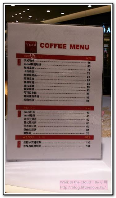 Moni 咖哩 -  COFFEE 菜單