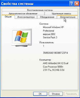 Как отредактировать файл загрузчика Windows XP