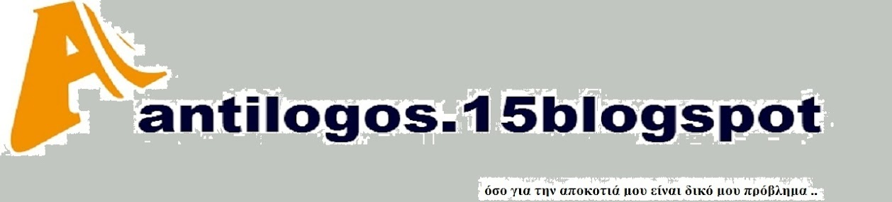 antilogos.15