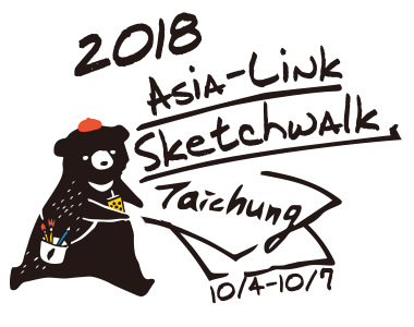2018 Asia-Link Sketchwalk Taichung