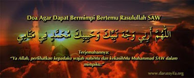 Doa agar Bermimpi berjumpa Rasulullah
