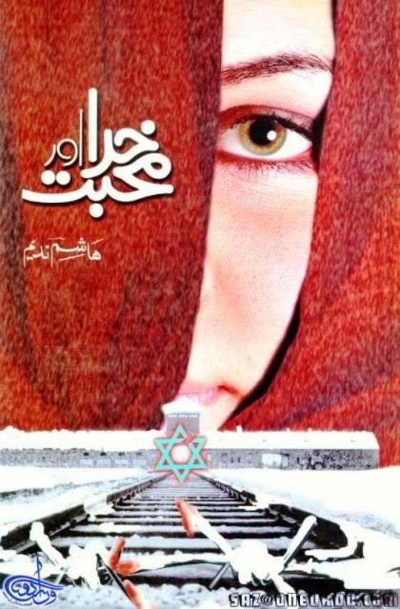 Khuda aur mohabbat by Hashim Nadeem Online Reading