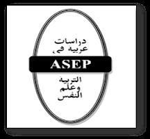 مجلة ASEP..