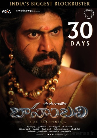 Baahubali 30days posters,Baahubali 30 days wallpapers,Baahubali images,Baahubali movie 30days pictures,Baahubali Super Hit Posters,Prabhas Baahubali 30days Images,Telugucinemas.in
