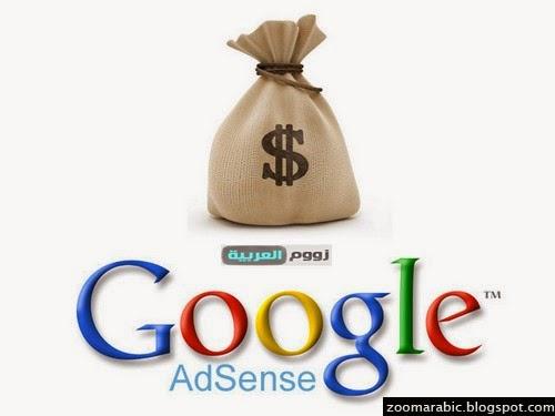 ما هو جوجل أدسنس  - what is adsense