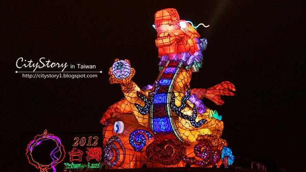 【彰化縣●鹿港鎮●台灣燈會】北燈區-來看創紀錄的燈會主燈區