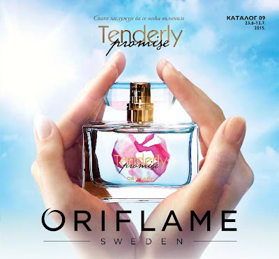 http://rs.oriflame.com/products/digital-catalogue-current?p=201509