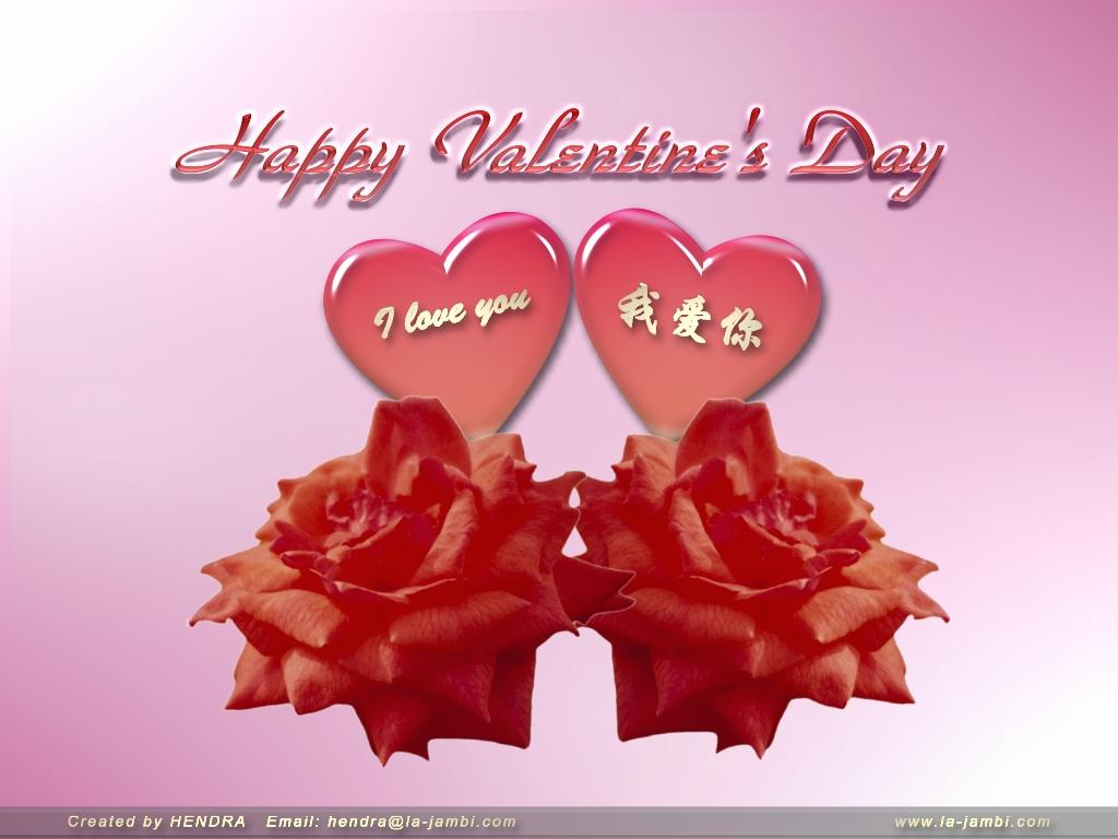 http://4.bp.blogspot.com/-YfD8i-ASGxA/TscFQqJ0i6I/AAAAAAAAAms/KOZ7EuXG41Y/s1600/valentines-day-2-758695.jpg