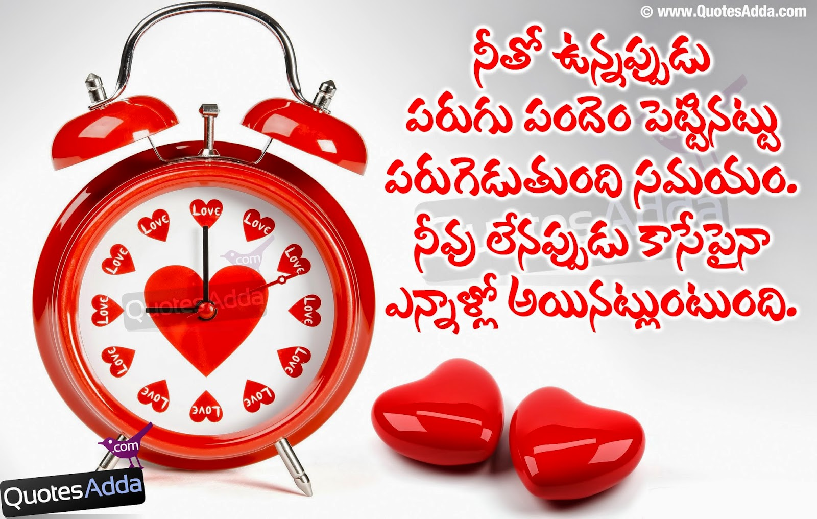 Telugu Love Quote Photos Nice Telugu Love Quotations