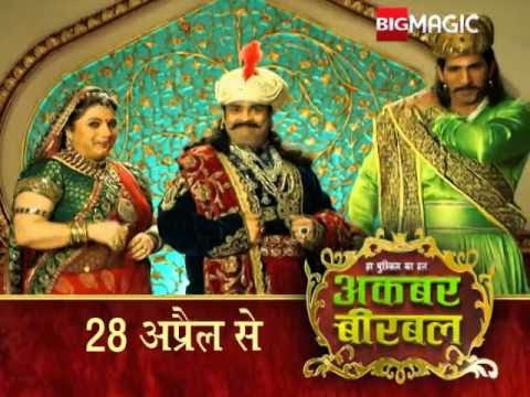 Akabar and Birbal Coming Soon on DD Direct Plus