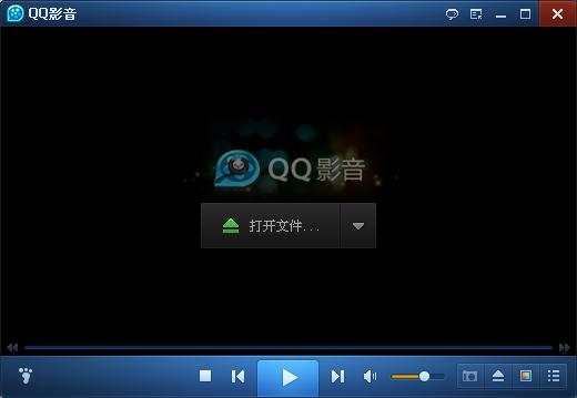 برنامج كيوكيو بلاير QQ Player 3.9.923 مشغل ملفات الفيديو و الصوت العملاق Fenetreprincipaple