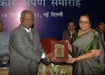 nhrc award