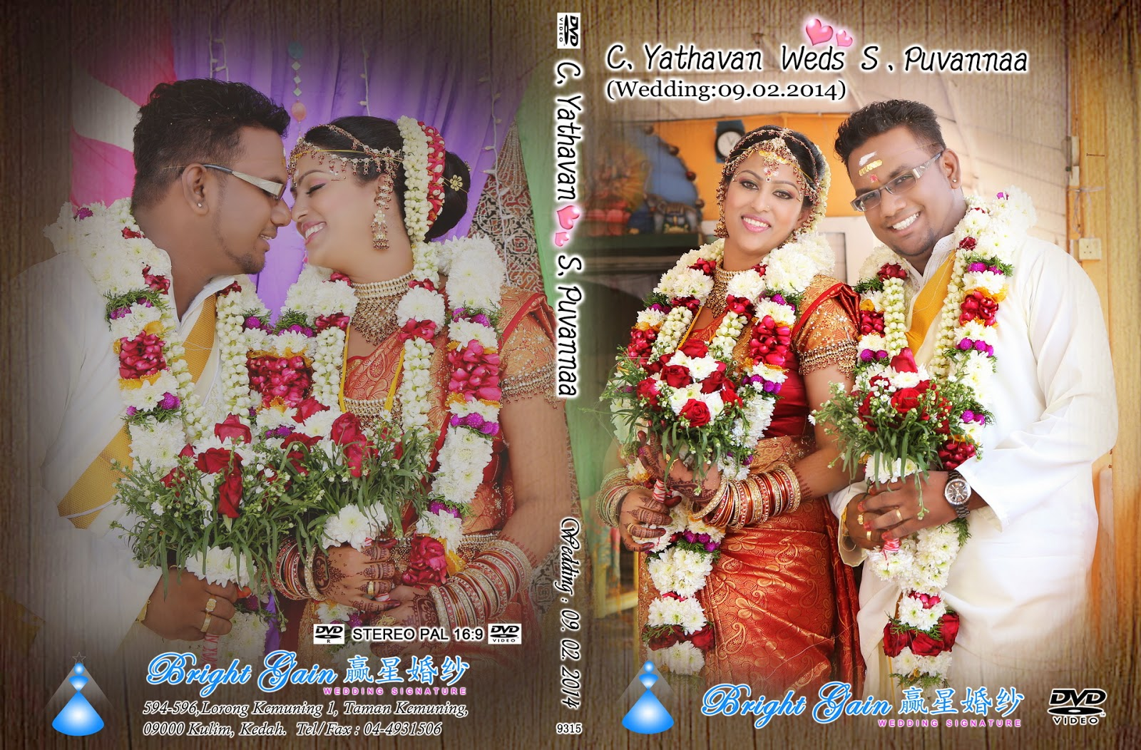 Ncde love video image house cyathavan s puvannaa 09 feb 2014 bright gain bridal wedding signatures customervideo recording an official videographer of bright gain wedding signature kulim kedah junglespirit Image collections
