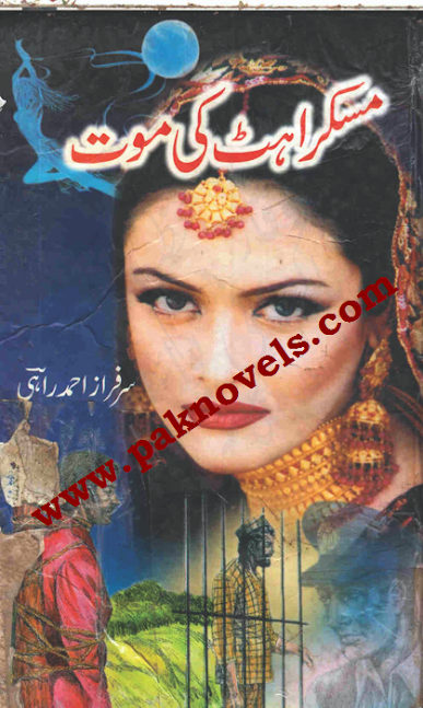 Muskarahat Ki Mot by Sarfaraz Ahmed Rahi