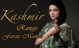 Crescent Kashmir Range