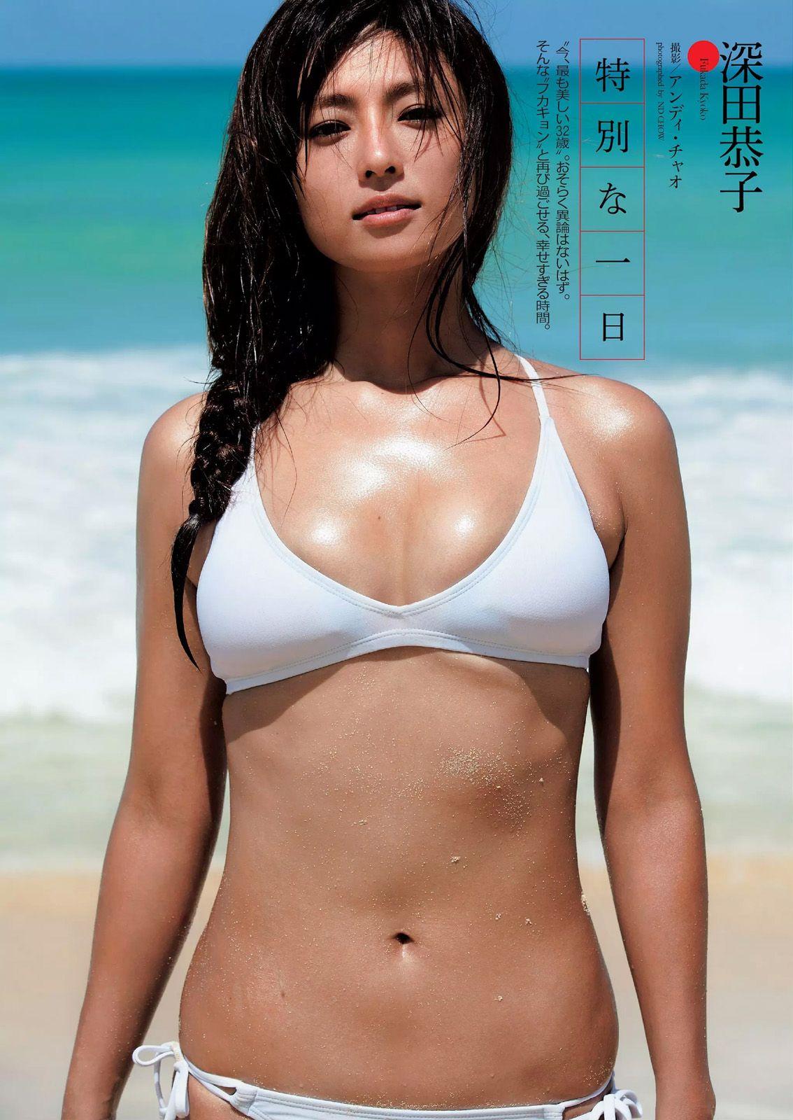 kyoko fukada nude fake kyouko fukada nude 深田恭子 Kyoko Fukada 週刊プレイボーイ Weekly Playboy No 28 2015  Images