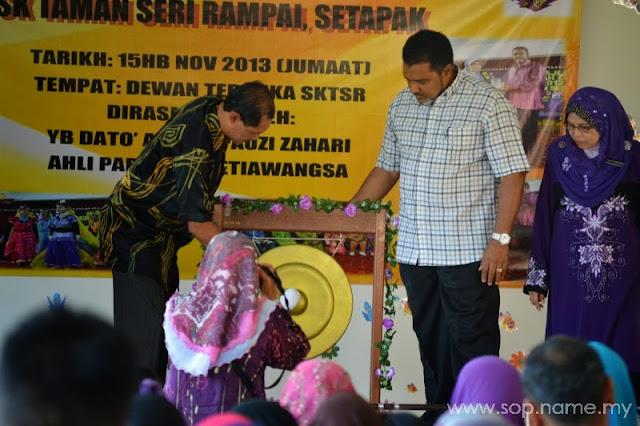 Majlis Anugerah Cemerlang 2013 SKTSR