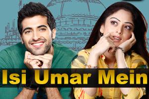 Isi Umar Mein