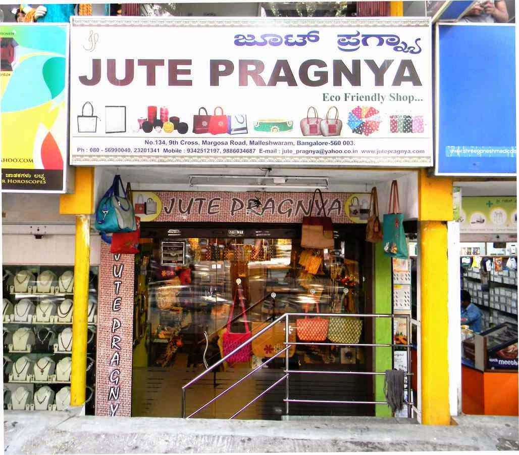 Indian Jute Jute Showrooms Retail Outlets in Southern INDIA