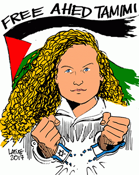 FREE AHED TAMIMI