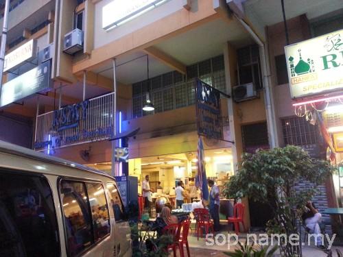 Roti Nan Cheese Meleleh - Restoran RSMY