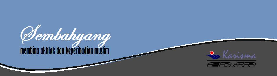 Peribadi Muslim