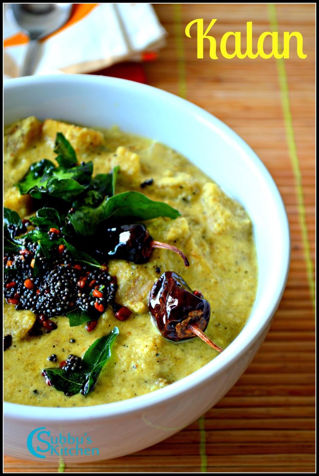 Kalan Recipe | Kerala Style Kalan Recipe