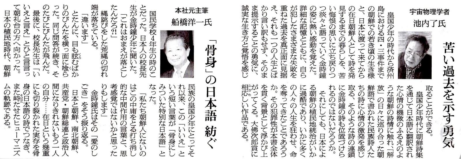 黙翁日録: 第42回 大佛次郎賞 回...