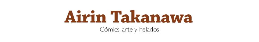 Airin Takanawa