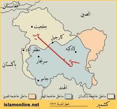 باكستان تطلب اجتماع عاجل لمجلس ط®ط±ظٹط·ط© ظƒط´ظ…ظٹط±.jpg
