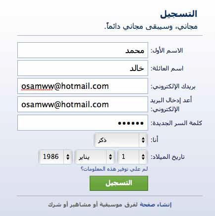 http://4.bp.blogspot.com/-YhIvO_E_3X0/TiZxX9ytZUI/AAAAAAAAAP8/mYZ7Yb8-UIM/s1600/%25D8%25B4%25D8%25B1%25D8%25AD.jpg