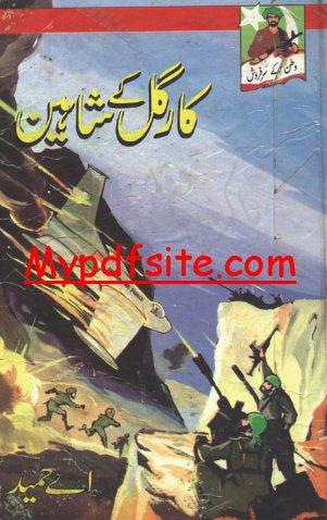 Watan Kay Sarfrosh By A Hameed