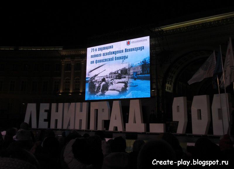 рассказ про блокаду ленинграда для школьников