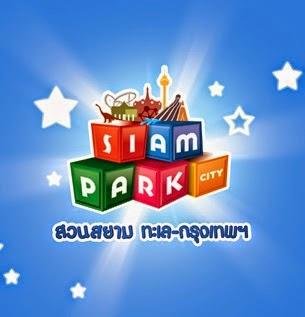 งาน พาร์ทไทม์ Siam Park City