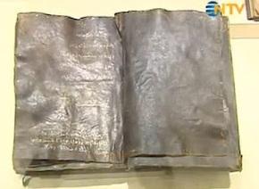 Biblia secreta